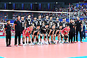 Volleyball: FIVB World League 2016
