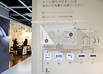 "Energy-saving electrical goods from the Panasonic's new ""all electrical"" system are displayed at Panasonic Corp.'s  showroom  in Tokyo, Japan on 14 Oct.  2009. .Panasonic plans to invest $1 billion by 2012 in a plan to make its min line of business equipping homes and buildings with solar power and other energy-saving technologies. The new ""all electrical"" technology allows consumers to monitor their own electricity use."