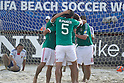 Mexico team group (MEX), SEPTEMBER 02, 2011 - Beach Soccer : Jose Cervantes (8) of Mexico celebrates his goal with his teammates during the FIFA Beach Soccer World Cup Ravenna-Italy 2011 Group D match between Japan 2-3 Mexico at Stadio del Mare, Marina di Ravenna, Italy, (Photo by Enrico Calderoni/AFLO SPORT) [0391]