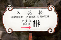 Yu Gardens public toilets sign, Chamber of Ten Thousand Flowers, Shanghai, China