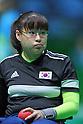 Jeong So Yeong (KOR), <br /> SEPTEMBER 15, 2016 - Boccia : <br /> Individual BC2 Quarter final match between Jeong So Yeong - Hidetaka Sugimura <br /> at Carioca Arena 2<br /> during the Rio 2016 Paralympic Games in Rio de Janeiro, Brazil.<br /> (Photo by AFLO SPORT)