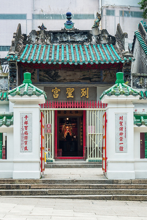 The Litt Shing Kung Temple.