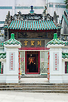 The Litt Shing Kung Temple.