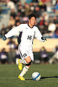 Takuma Asano (Yonchuko),.JANUARY 7, 2012 - Football / Soccer :.90th All Japan High School Soccer Tournament semifinal match between Shoshi 1-6 Yokkaichi Chuo Kogyo at National Stadium in Tokyo, Japan. (Photo by Hiroyuki Sato/AFLO)