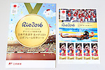 Commemorative stamps celebrating Japan's first gold medal of the Rio 2016 Olympics are seen at the Tokyo Central Post Office in Tokyo, Japan on August 8, 2016. Japanese swimmer Kosuke Hagino won the gold medal in the men's 400m individual medley. (Photo by AFLO)