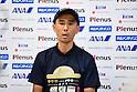 Soccer: Plenus Nadeshiko League 2018 Division 1 Final: INAC Kobe Leonessa 0-1 NTV Beleza