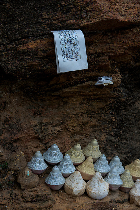 Mini Stupas used for worship along the road above Thimphu,Bhutan