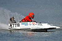 77-M (outboard hydroplane)