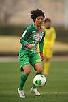 Rin Sumida (Beleza), .MARCH 23, 2013 - Football /Soccer : .Plenus Nadeshiko League 2013 .between NTV Beleza 2-0 FC Kibikokusaidaigaku Charme .at Ajinomoto Stadium West Field, Tokyo, Japan. .(Photo by YUTAKA/AFLO SPORT) [1040]