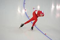 OLYMPICS: SOCHI: Adler Arena, 09-02-2014, 3000 m Ladies, Kat. Bachleda-Curus (POL), ©foto Martin de Jong