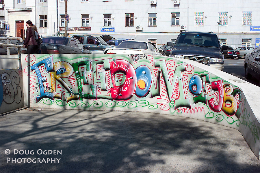 Graffiti about the Freedom of the Jelly Bean Corporation, Vladivostok, Russia