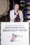 Japanese model Shelly speaks during the 1000 Days to Go! cultural event in front of Tokyo Station on November 26, 2017, Tokyo, Japan. Japanese celebrities attended the event marking the 1000-day countdown to the 2020 Tokyo Olympics. (Photo by Rodrigo Reyes Marin/AFLO)