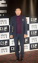 "Press preview of new South Korean movie ""The Priests"" in Seoul"
