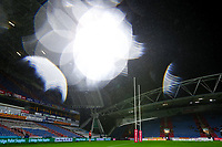 Picture by Alex Whitehead/SWpix.com - 08/02/2018 - Rugby League - Betfred Super League - Huddersfield Giants v Warrington Wolves - John Smith's Stadium, Huddersfield, England - A General View (GV).