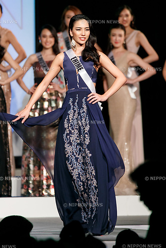 Miss Ehime, Kanako Fukuoka, competes in an evening gown during Miss Universe Japan competition at Hotel Chinzanso Tokyo on July 4, 2017, Tokyo, Japan. Momoko Abe from Chiba who won the title will represent Japan in the next Miss Universe competition. (Photo by Rodrigo Reyes Marin/AFLO)
