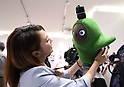 Groove X communication robot LOVOT