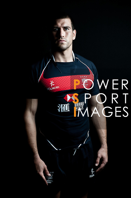 Ally MaClay poses during the Hong Kong 7's Squads Portraits on 5 March 2012 at the King's Park Sport Ground in Hong Kong. Photo by Andy Jones / The Power of Sport Images for HKRFU