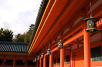 Heian Shrine Lanterns.