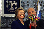 Israeli President Shimon Peres (R) and US Secretary of State, Hillary Clinton (L) during their meeting at Peres' residency in Jerusalem, Tuesday, March 3, 2009. Clinton declared that the U.S. will work closely with any new Israeli government, and emphasized the necessity of a two-state solution to the Israeli-Palestinian conflict. Upon the conclusion of the meeting, which was also attended by Middle East envoy George Mitchell, Peres and Clinton spoke with the press. Throughout the day, Clinton is set to meet with Prime Minister-designate Binyamin Netanyahu, Prime Minister Ehud Olmert, Foreign Minister Tzipi Livni and Defense Minister Ehud Barak. Photo By: Tess Scheflan / JINI.