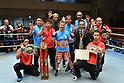 Boxing: WBO female light flyweight title bout at Korakuen Hall