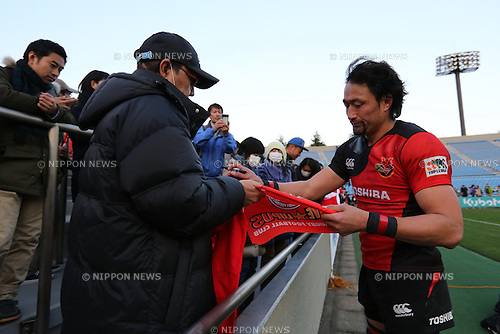 Hitishi Ono (), DECEMBER 12, 2015 - Rugby : Hitishi Ono of Toshiba signs his autograph for fans after the Japan Rugby Top League 2015-2016 match between Toshiba Brave Lupus 17-17 Panasonic Wild Knights at Chichibunomiya Rugby Stadium, Tokyo, Japan. (Photo by Naoto Akasaka/AFLO)