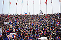 FCFC Tokyo fans, JANUARY 1, 2012 - Football / Soccer : FC Tokyo fans celebrate with the trophy after the 91st Emperor's Cup final match between Kyoto Sanga F.C. 2-4 F.C.Tokyo at National Stadium in Tokyo, Japan. (Photo by Takahisa Hirano/AFLO)