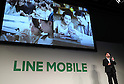 "September 5, 2016, Tokyo, Japan - Japan's SNS giant LINE executive Jun Masuda introduces LINE's new mobile communication service ""LINE Mobile"" in Tokyo on Monday, September 5, 2016. LINE will start the mobile virtual network operator (MVNO) service using NTT Docomo's network with the minimum charge of 500 yen (5USD) per month.    (Photo by Yoshio Tsunoda/AFLO) LWX -ytd-"