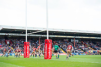Picture by Allan McKenzie/SWpix.com - 22/04/2018 - Rugby League - Ladbrokes Challenge Cup - York City Knight v Catalans Dragons - Bootham Crescent, York, England - York play Catalans in the Ladbrokes Challenge Cup, branding.