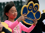 Lenz Elementary students watch the Western Nevada Wildcats play a college baseball game against the College of Southern Idaho at John L. Harvey Field, in Carson City, Nev., on Friday, March 28, 2014. <br /> Photo by Cathleen Allison/Nevada Photo Source