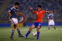 Futbol 2018 Copa UC Chile vs Paraguay