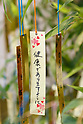 Ginza Tanaka celebrates Tanabata festival