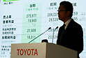 Toyota Motor Corp. Executive Vice President Osamu Nagata speaks during a press conference on May 10, 2017, Tokyo, Japan. Toyota Motor Corp. announced its annual financial results for the fiscal year which ended March 31, 2017. The results saw net profits fall for first time in five years. (Photo by Rodrigo Reyes Marin/AFLO)