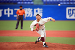 Kazuya Ojima, JUNE 14, 2015 - Baseball : Waseda University starting pitcher Kazuya Ojima throws the ball during the Japan National Colleglate Baseball Championship final match between Waseda University 8-5 Ryutsu Keizai University at Jingu Stadium in Tokyo, Japan. (Photo by Hitoshi Mochizuki/AFLO)