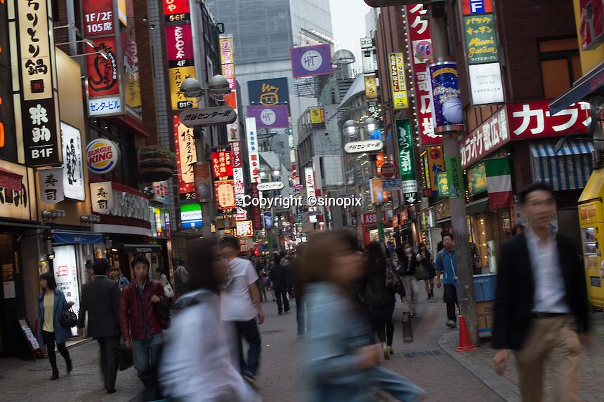 Shibuya Centre gai street, Tokyo, Japan