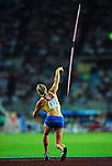 11th IAAF World Championships,Osaka 2007..Heptathlon/ Jessica Samuelsson (SWE).
