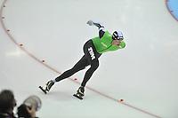 SCHAATSEN: HEERENVEEN: 30-12-2013, IJsstadion Thialf, KNSB Kwalificatie Toernooi (KKT) 1500m , Sven Kramer, ©foto Martin de Jong