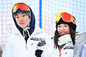 PyeongChang 2018: Snowboard: Women's Slopestyle Qualification