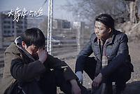 An Elephant Sitting Still (2018) <br /> (Da xiang xi di er zuo)<br /> *Filmstill - Editorial Use Only*<br /> CAP/MFS<br /> Image supplied by Capital Pictures