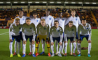 England U20 v Germany U20 - 19.11.2018