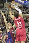 18.02.2012 Palau St. Jordi Barcelona, España. Copa del Rey. Semifinales entre el FC Barcelona y Caja Laboral