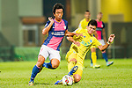 HKFA Premier League - Kitchee vs BC Rangers