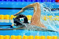 20181211 Nuoto Mondiali Vasca Corta Hanghou