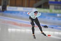 SPEEDSKATING: BERLIN: Sportforum Berlin, 26-9-01-2017, ISU World Cup, ©photo Martin de Jong