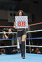 DPJ Diet Member Kumiko Hayakawa Appears as Ring Girl