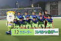 "Shonan Bellmare team group line-up, JUNE 12th, 2011 - Football : Shonan Bellmare players (Top row - L to R) Yuki Maki, Naoya Ishigami, Kentaro Oi, Koji Sakamoto, Yohei Nishibe, (Bottom row - L to R) Adiel, Kaoru Takayama, Shoma Kamata, Ryota Nagaki, Han Kook Young and Wataru Endo pose for a team photo  with the club mascot ""King Bell "" before the 2011 J.League Division 2 match between Shonan Bellmare 0-2 Tochigi SC at Hiratsuka Stadium in Kanagawa, Japan. (Photo by Kenzaburo Matsuoka/AFLO)"