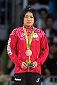 Misato Nakamura (JPN),<br /> AUGUST 7, 2016 - Judo :<br /> Misato Nakamura of Japan stands on the podium with her bronze medal during the Women's -52kg Medal Ceremony at Carioca Arena 2 during the Rio 2016 Olympic Games in Rio de Janeiro, Brazil. (Photo by Enrico Calderoni/AFLO SPORT)