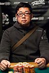 Kazuki Ikeuchi