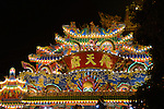 Donggang, Taiwan -- Roof of Donglong Temple, where King Boat was build for over one year prior to the burning.