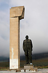 Huge statue at entrance road to Buzludzha monument former communist party headquarters, Bulgaria, eastern Europe
