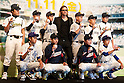 November 9, 2011: Tokyo, Japan - US actor Brad Pitt (center) and Japanese baseball players from different areas in the disaster hit Tohoku region attend the Japan red carpet premiere for the film 'Moneyball'. The film will be released in Japanese theaters from November 11. (Photo by Christopher Jue/Nippon News)